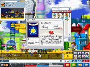 20061229173305.jpg