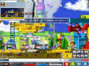 20061229173607.jpg