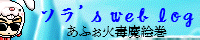 20070122015727.jpg