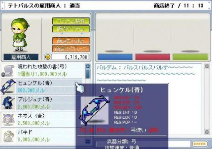 20070212033900.jpg