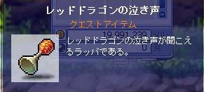 20070213213414.jpg