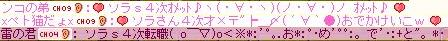 20070423192037.jpg