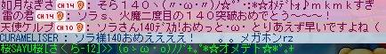 20070615103603.jpg