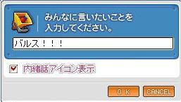 20070616003059.jpg