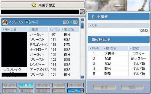 20070819065540.jpg