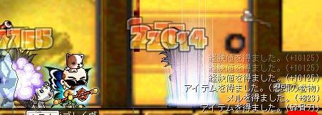 20071001100756.jpg