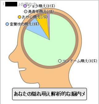 20071018160937.jpg