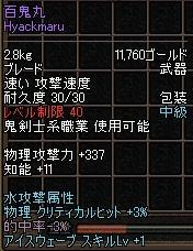 20070420170044.jpg