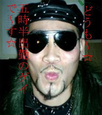 20070530145333.jpg