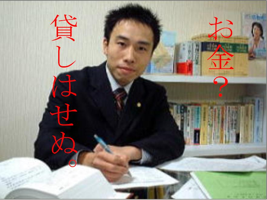 20070530145606.jpg