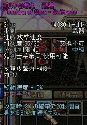 20071107043515.jpg