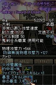 20071107043522.jpg