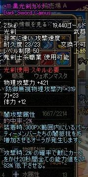 20071107044134.jpg