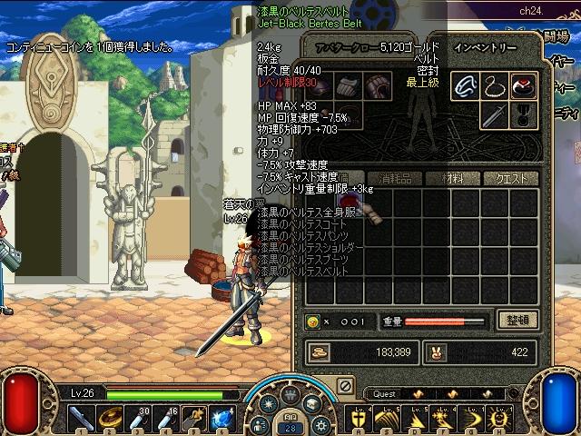 ScreenShot00082.jpg