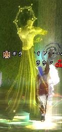 20070228190809.jpg