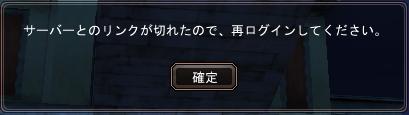 20070306152622.jpg