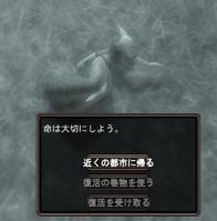 20070430235119.jpg