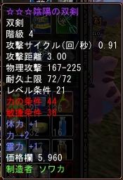 20070430235128.jpg