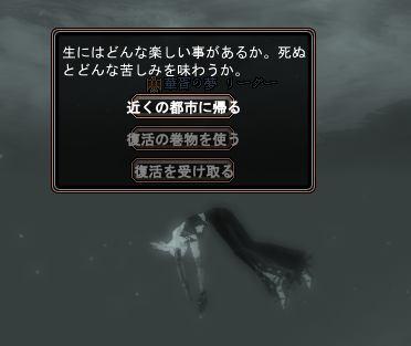 20070627011659.jpg