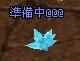20070801000413.jpg