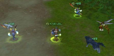 20070220125208.jpg