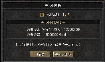 20070413125348.jpg