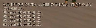 20070425123744.jpg
