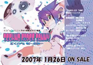 20061205082541.jpg