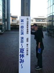 20071009151047.jpg