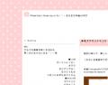 mizutama-pink