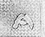 ウン文字1