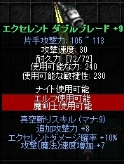 4+1.jpg
