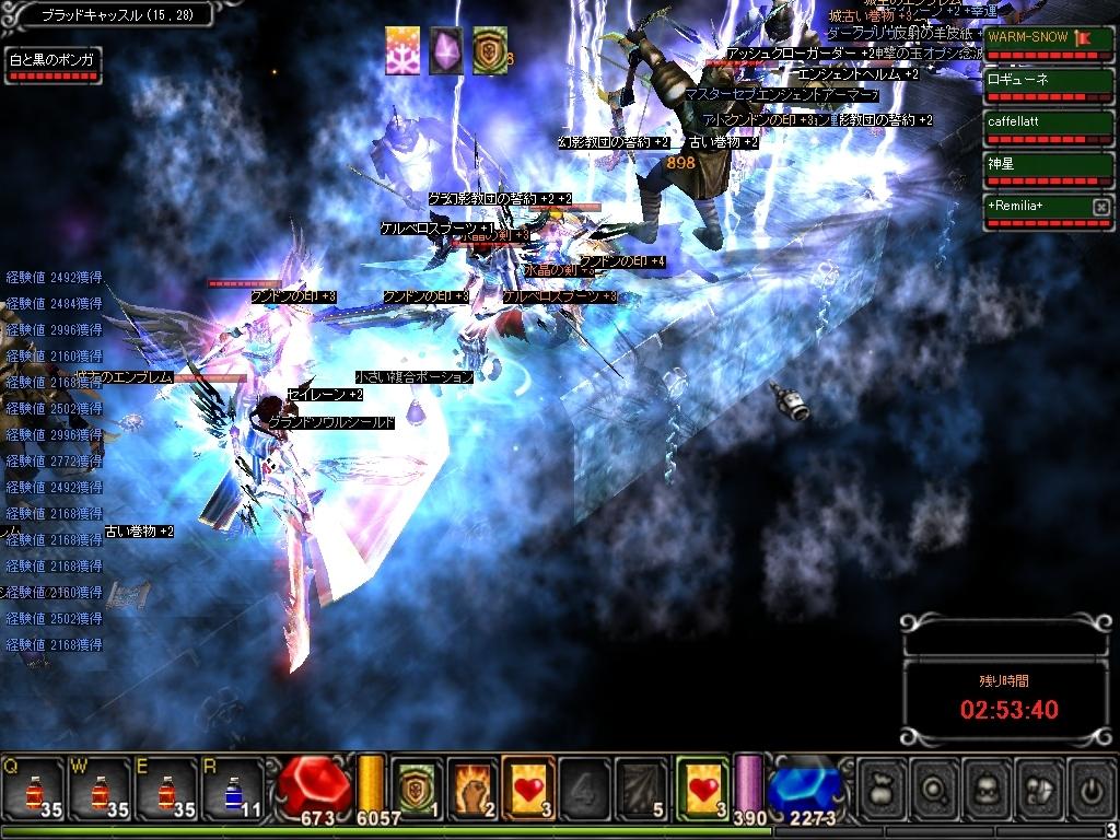 Screen(01_04-00_43)-0002+1.jpg