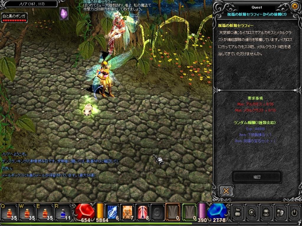 Screen(01_04-13_23)-0000+1.jpg