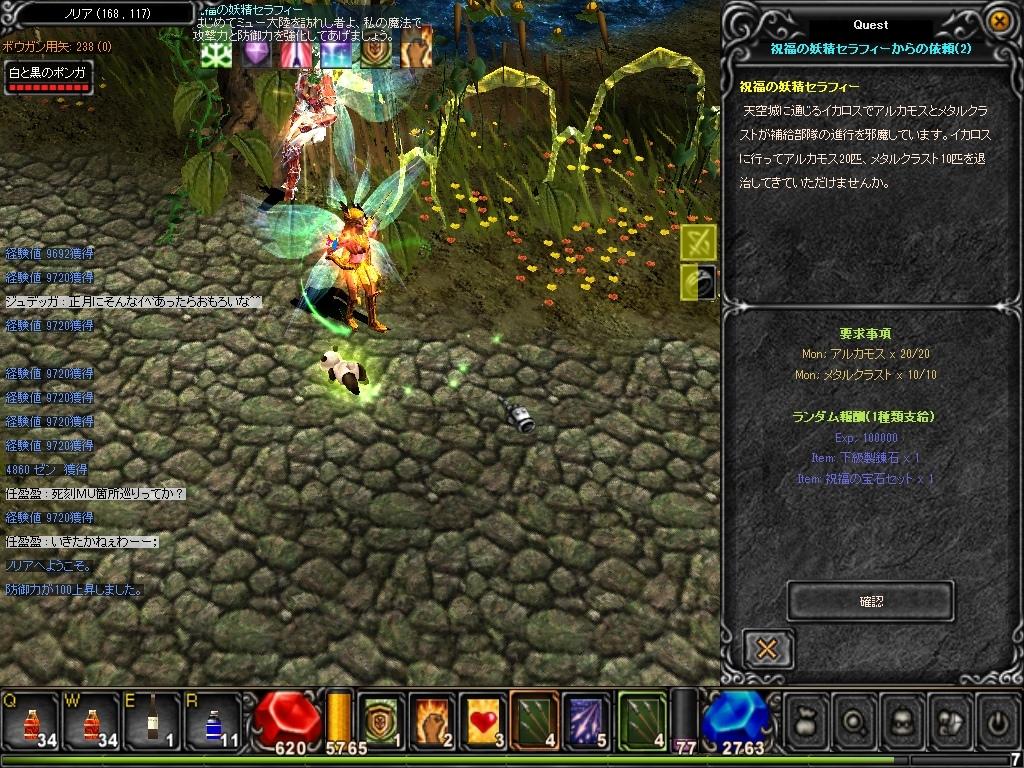 Screen(01_04-13_54)-0001+1.jpg