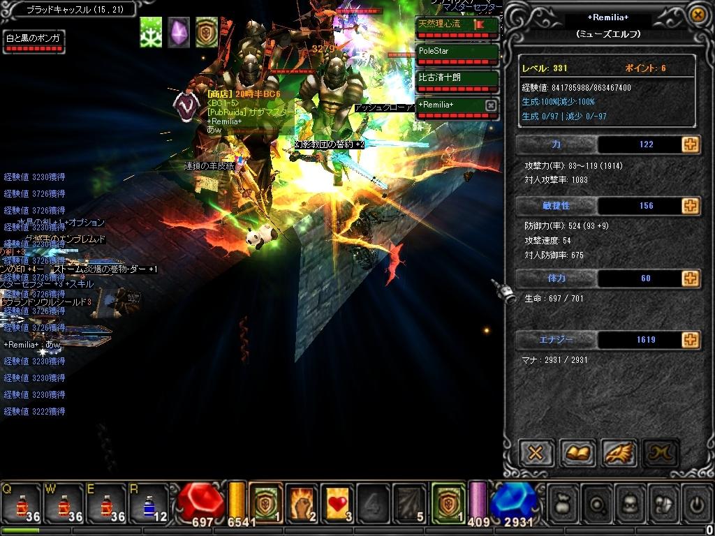 Screen(01_08-20_44)-0000+1.jpg