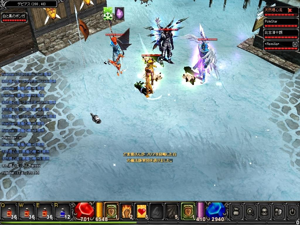 Screen(01_08-20_51)-0002+1.jpg