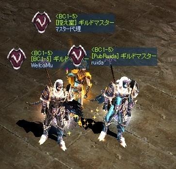 Screen(02_29-01_48)-0011+1.jpg