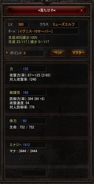 Screen(03_18-18_35)-0000.jpg
