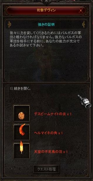 Screen(03_18-18_43)-0007.jpg