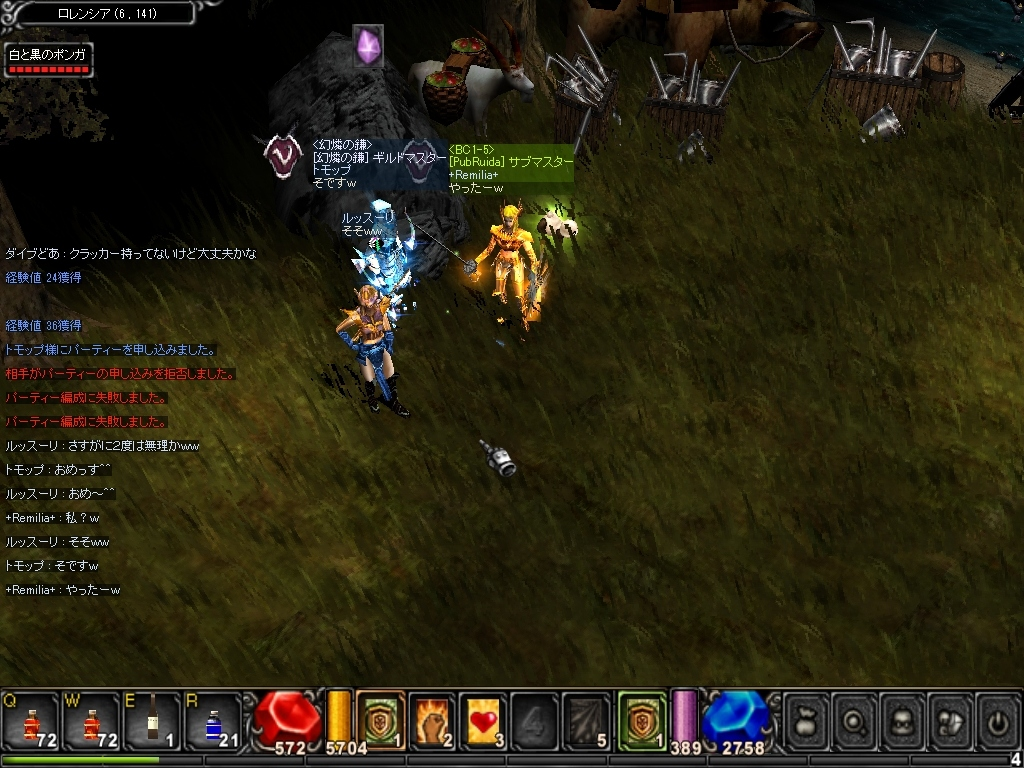 Screen(12_31-23_47)-0002+1.jpg