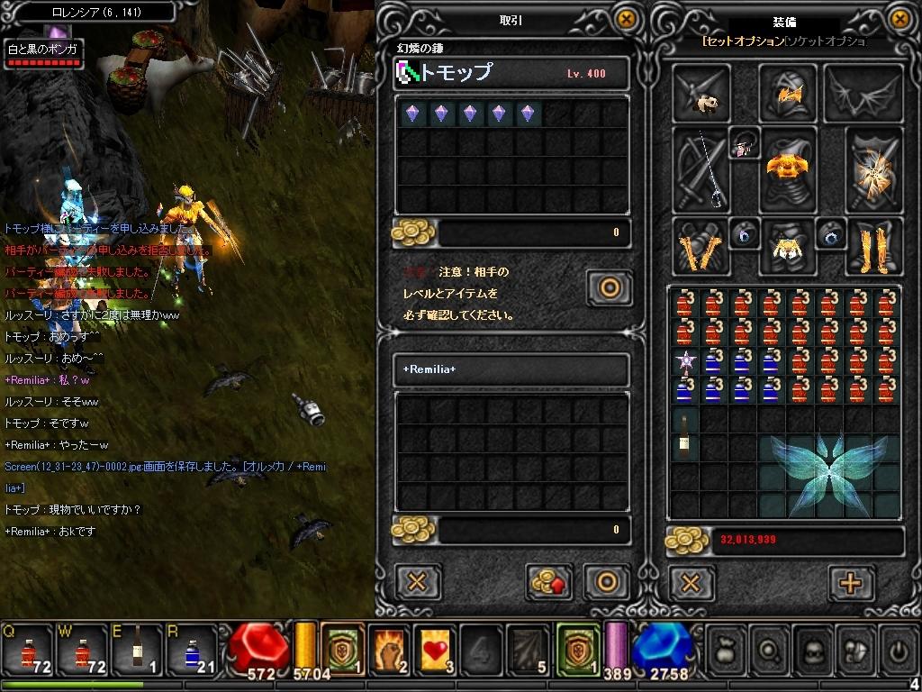 Screen(12_31-23_47)-0003+1.jpg