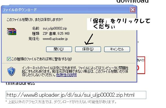 20070828041741.jpg