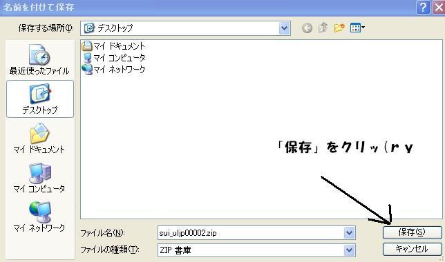 20070828042910.jpg