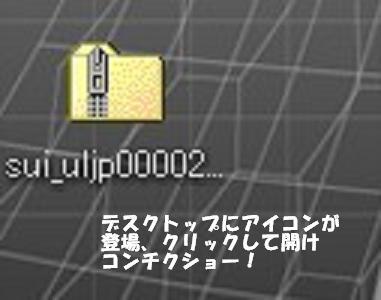 20070828044109.jpg