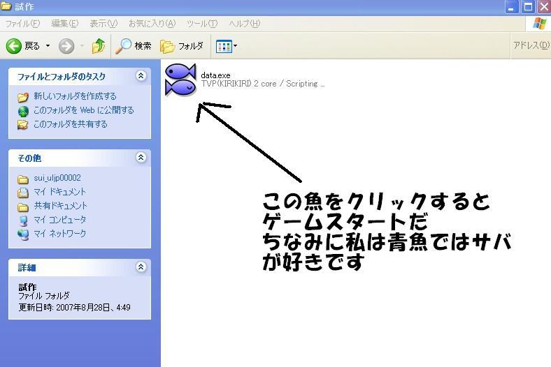 20070828045320.jpg