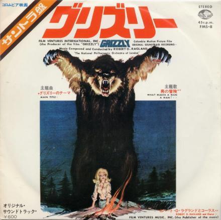 grizzlyep.jpg