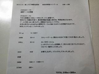 NEC_0231_R.jpg