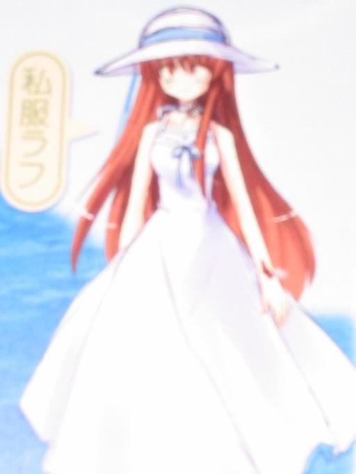 一ノ瀬悠夏(私服)