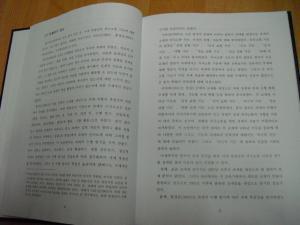 2011.07 003